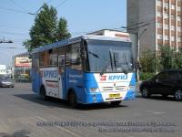 Рязань. НефАЗ-3299 ае689