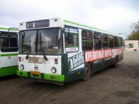 Тула. ЛиАЗ-5256 ва795