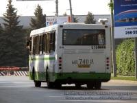 Ростов-на-Дону. ЛиАЗ-5256.45 ма740