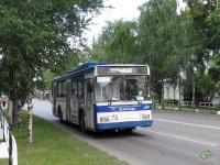 Вологда. ВМЗ-5298.00 (ВМЗ-375) №79