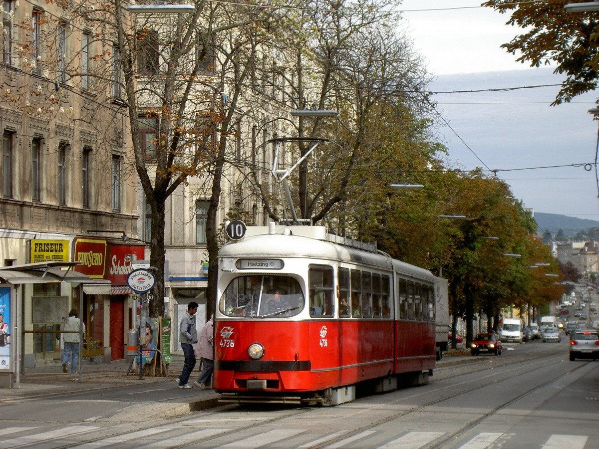 Вена. SGP E1 №4736