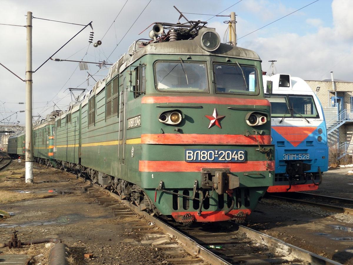 Новороссийск. ВЛ80т-2046