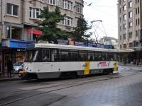 Антверпен. PCC №7161