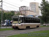 Москва. 71-619К (КТМ-19К) №1280