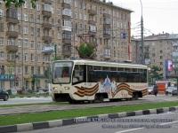 Москва. 71-619К (КТМ-19К) №1285