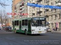 Ростов-на-Дону. ЛиАЗ-5256 ма790