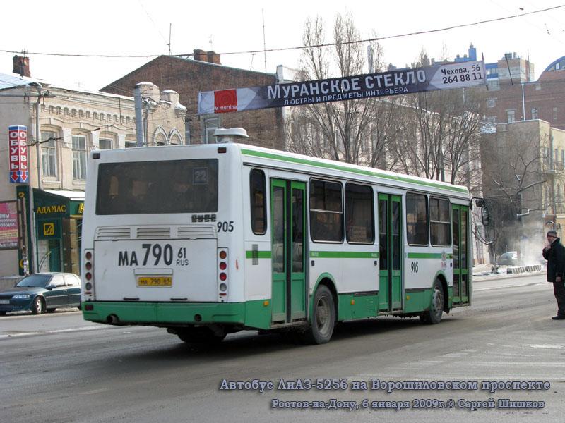 Ростов-на-Дону. ЛиАЗ-5256.45 ма790