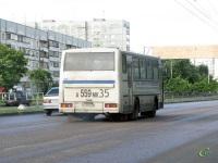 Вологда. ПАЗ-4230 а559мк