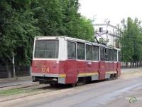 Ярославль. 71-605 (КТМ-5) №174