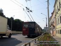 Минск. АКСМ-213 №5253