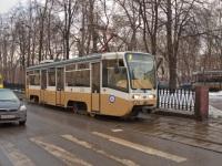 Москва. 71-619КТ (КТМ-19КТ) №1124