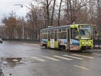 Москва. 71-619КТ (КТМ-19КТ) №1110