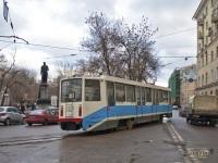 Москва. 71-608КМ (КТМ-8М) №1231