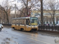 Москва. 71-619К (КТМ-19К) №1288