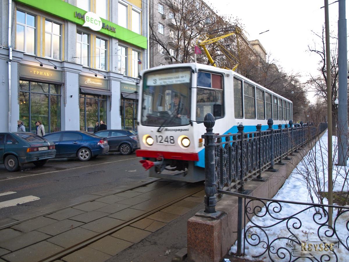 Москва. 71-608КМ (КТМ-8М) №1248
