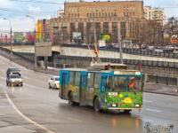 Москва. АКСМ-101ПС №7835