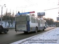 Ростов-на-Дону. Mercedes O305 о833мв