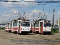 Санкт-Петербург. ЛВС-86К №1020, ЛВС-86К №1024