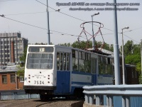 Санкт-Петербург. ЛМ-68М №7534
