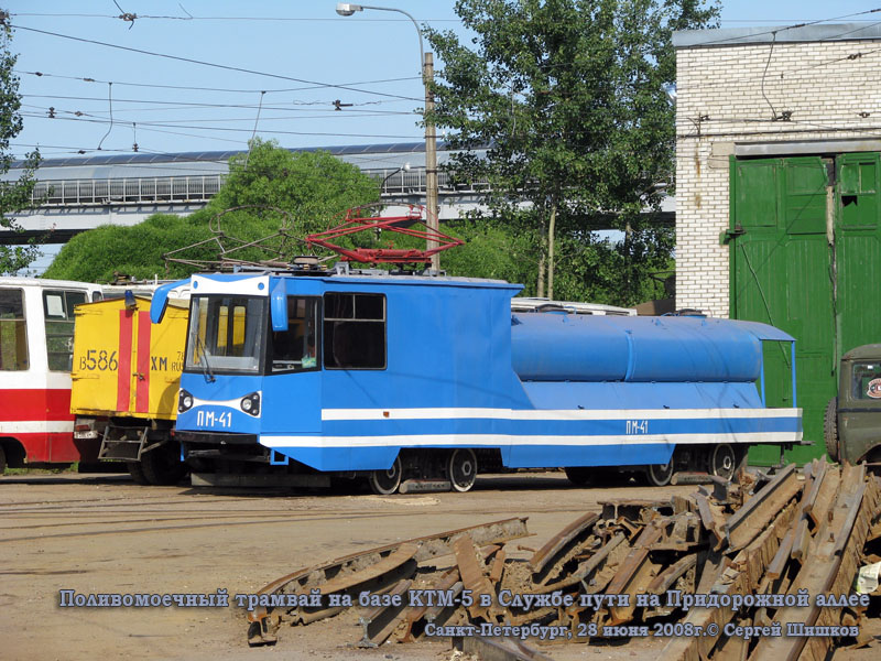 Санкт-Петербург. 71-605 (КТМ-5) №ПМ-41