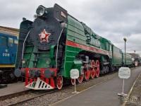 Санкт-Петербург. П36-0251