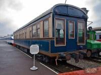 вагон №116