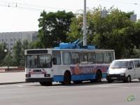 Витебск. АКСМ-20101 №126