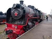 Санкт-Петербург. СО17-2413