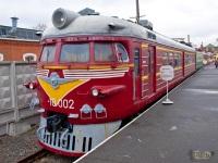 Санкт-Петербург. ЭР10-002