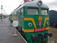 Санкт-Петербург. ВЛ23-001