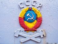 Санкт-Петербург. ТГ102-153