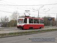 Москва. 71-134А (ЛМ-99АЭ) №3030