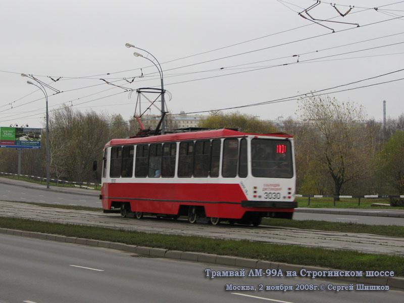Прогулки на теплоходах по Москвереке  СТОЛИЧНАЯ