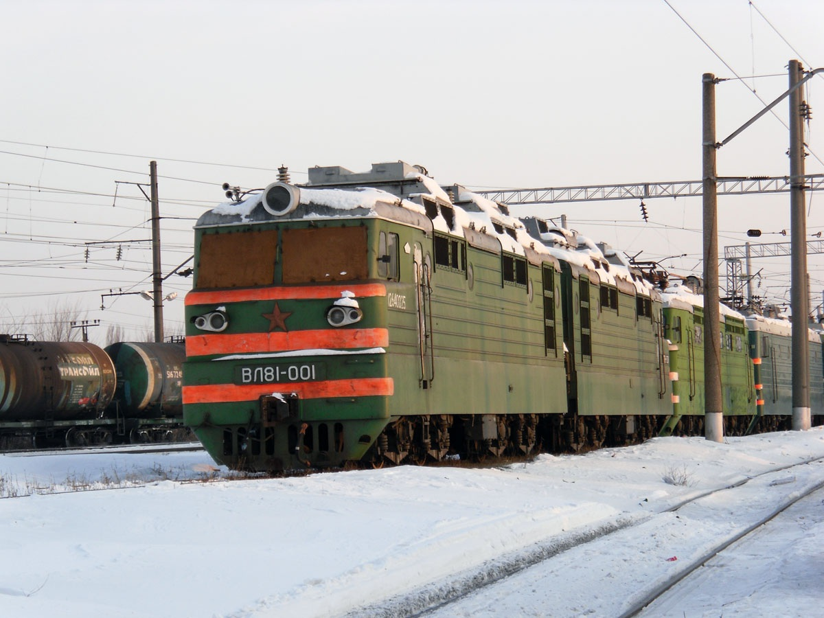 Батайск. ВЛ81-001