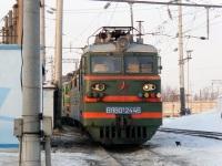 Батайск. ВЛ80с-2446