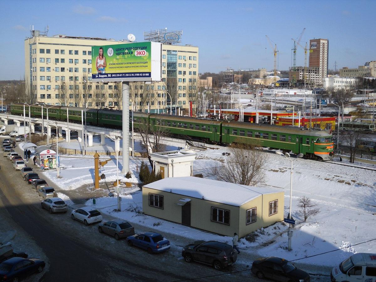 Ростов-на-Дону. ЭР9П-223