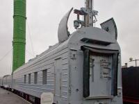 Санкт-Петербург. Агрегат обеспечения БЖРК