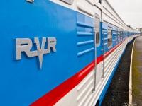 Санкт-Петербург. ЭР200-1