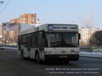 Ростов-на-Дону. МАЗ-103.065 мв870