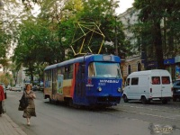 Tatra T3SU мод. Одесса №3285