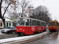 71-605 (КТМ-5) №320, ВТК-24 №344