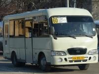 Таганрог. Hyundai County SWB сн353