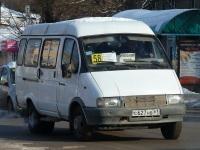 Таганрог. ГАЗель (все модификации) с627нв