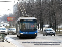Москва. ВМЗ-5298.01 (ВМЗ-463) №8940