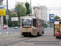 Москва. 71-619К (КТМ-19К) №1291