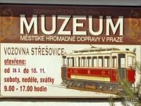 Прага. Вывеска музея городского транспорта в депо Стрешовице