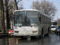 Ростов-на-Дону. Mercedes O345 р741ан