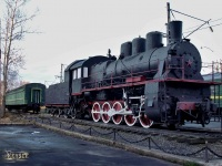 Петрозаводск. Эр-738-47