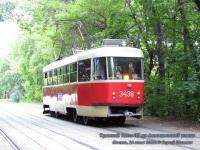 Москва. Tatra T3 (МТТЧ) №3438