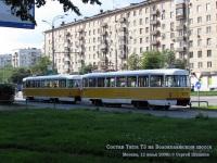 Москва. Tatra T3SU №3569, Tatra T3SU №3773